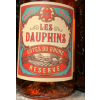 LES DAUPHINS ROSE